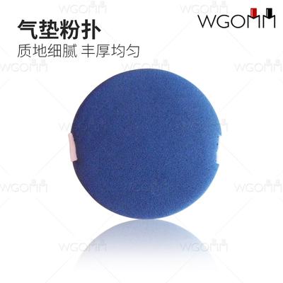 气垫粉扑替换粉底BB霜CC霜通用 化妆棉海绵气垫粉饼上妆工具