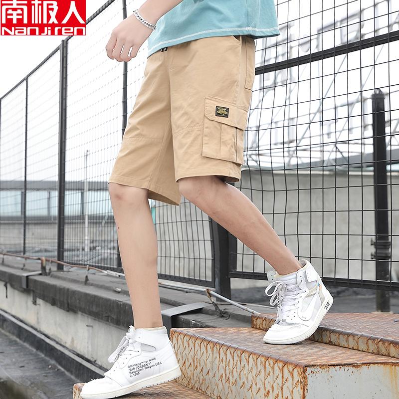 夏季薄款短裤男士潮流工装裤男五分裤沙滩裤