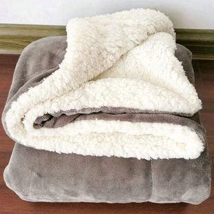 小毛毯被子羊羔绒双层加厚保暖办公室