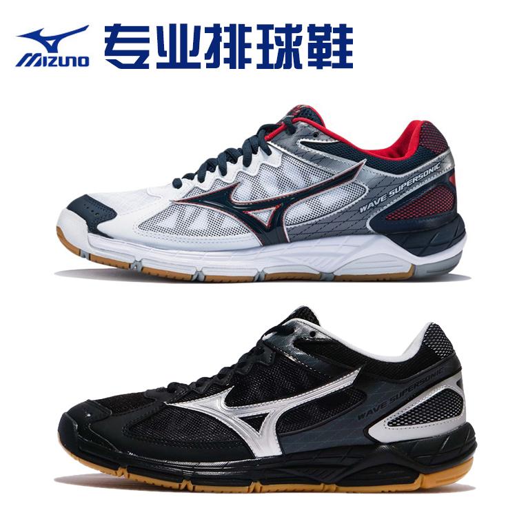 Chính hãng MIZUNO Mizuno nam giới và phụ nữ Bóng Chuyền giày gas bóng chuyền thể thao trong nhà giày toàn diện 184003