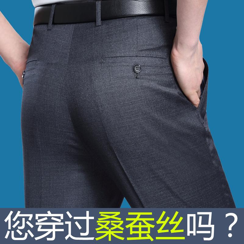 Playboy VIP quần nam quần lụa trung niên mùa hè ống thẳng miễn phí hot cao eo lỏng phù hợp với quần mỏng