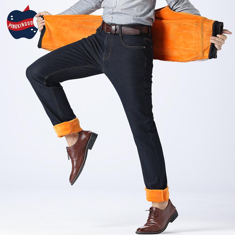 南极人牛仔男冬季厚款正品修身直筒弹力商务休闲青年男士蓝黑长裤