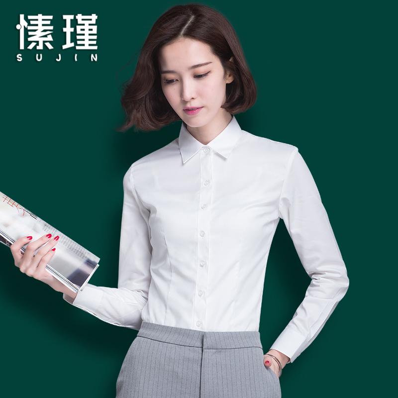 白衬衫女职业长袖2017秋装新款棉白衬衣v领显瘦商务OL正装工作服