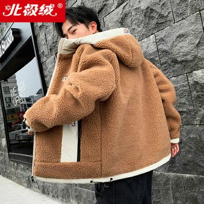 北极绒男装正品保暖棉衣韩版休闲男士羊羔绒加厚棉服外套加厚棉袄