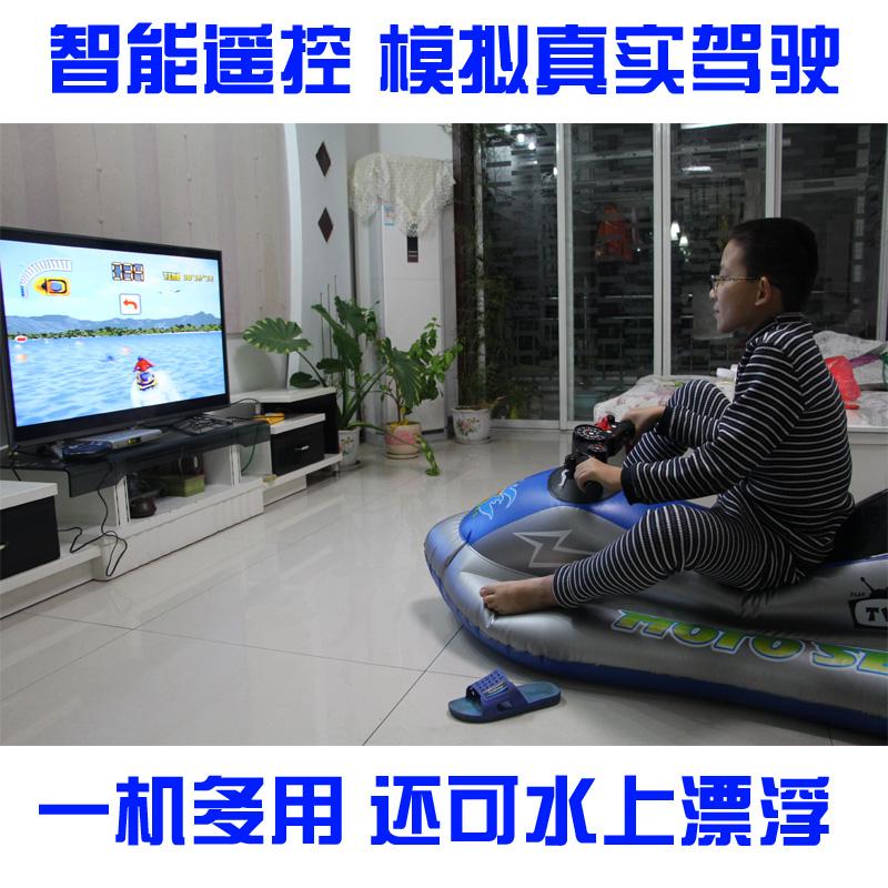 Thông minh điều khiển từ xa TV mô phỏng lái xe động cơ thuyền trẻ em của trò chơi máy mới lạ đồ chơi giáo dục món quà sinh nhật