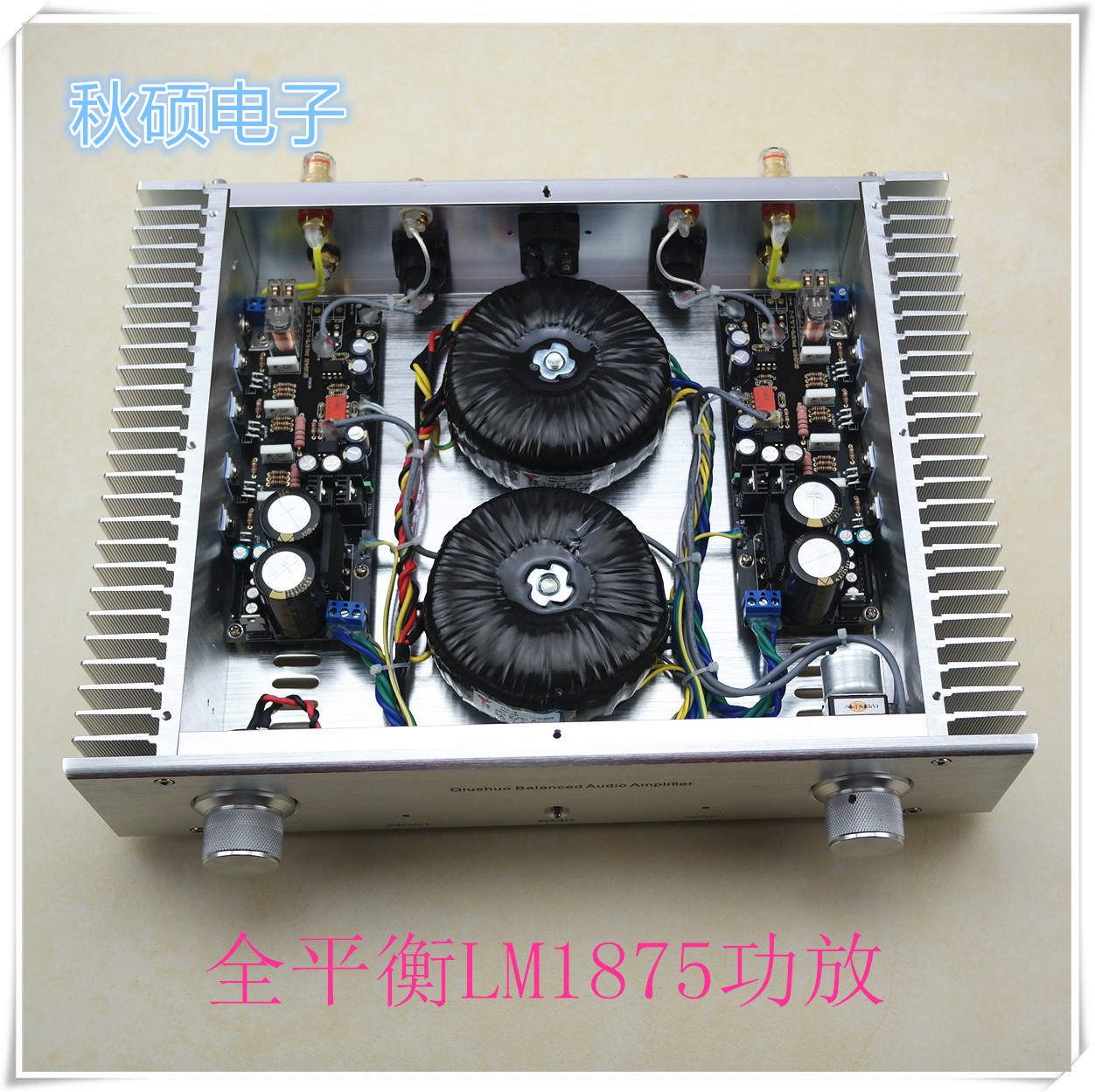 228 46] 17Qiushuo Audio LM3886 Power Amplifier LM1875 Fully