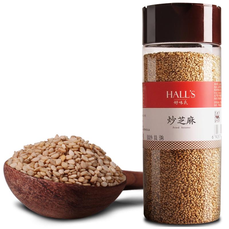 【新货】好味氏白芝麻 炒熟即食干吃炒香罐装免洗芝麻粒220g 优品