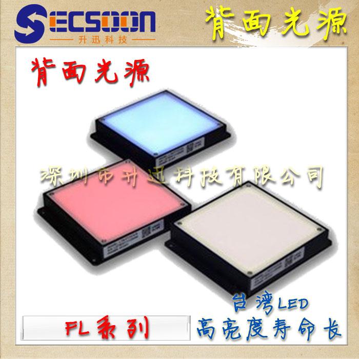 视觉检测系统 背光源FL320210视觉光源 发光面320*210 台湾LED