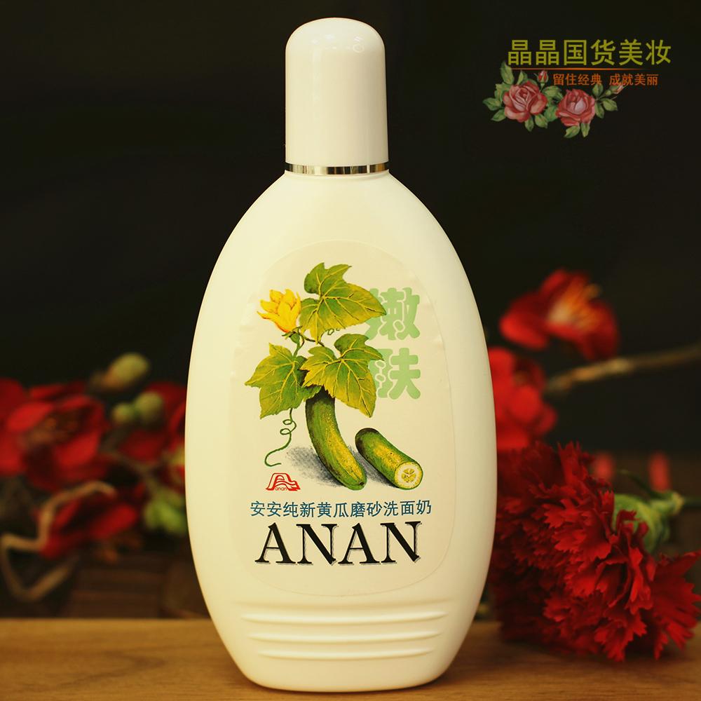 Chăm sóc da sữa rửa mặt Anan dưa chuột chà mặt sữa rửa mặt 200 gam Anan dịu dàng nhanh dưỡng ẩm dưỡng ẩm