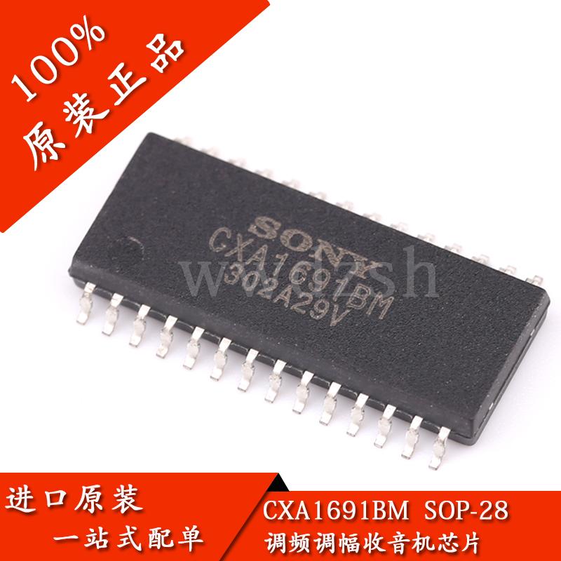 文鑫伟进口CXA1691BM CXA1691AM SOP-28 FM AM radio chip - TAOBAO