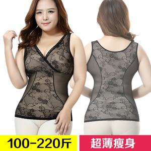 Kích thước lớn corset 200 pounds chất béo mm bụng eo body body đồ lót chia phần mỏng cộng với phân bón để tăng mùa hè