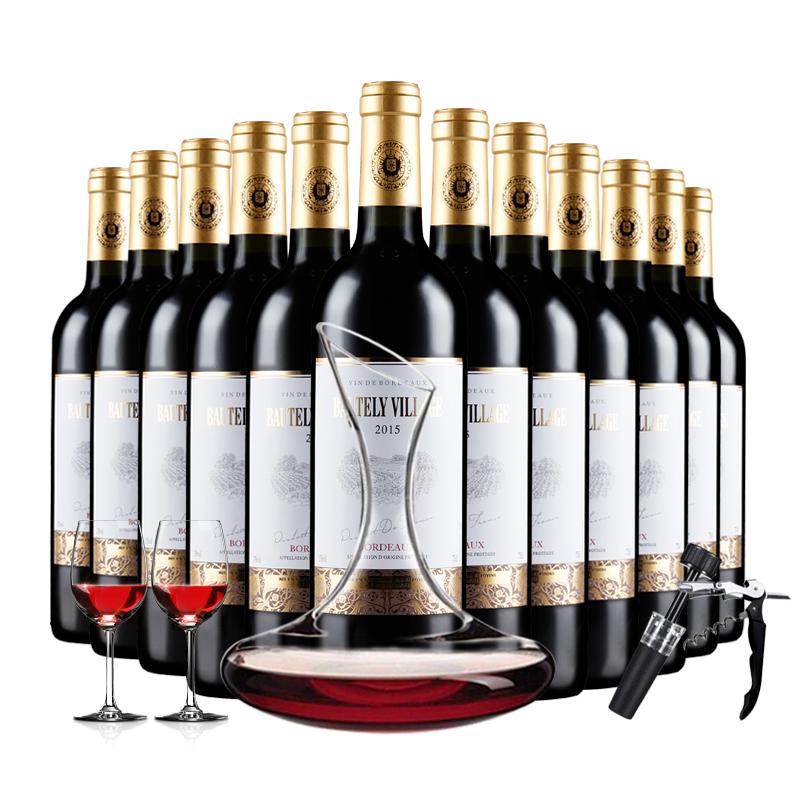 買一箱送一箱法國原瓶原裝進口紅酒干紅葡萄酒整箱正品高檔12瓶裝269包郵