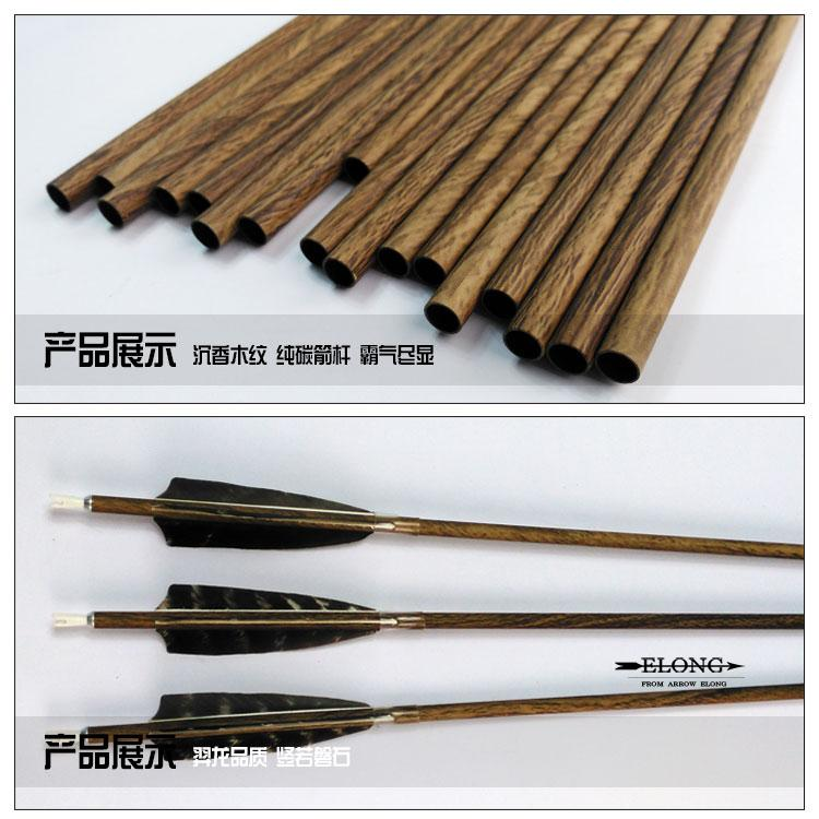 pure carbon arrow true feather agarwood wood flower feather