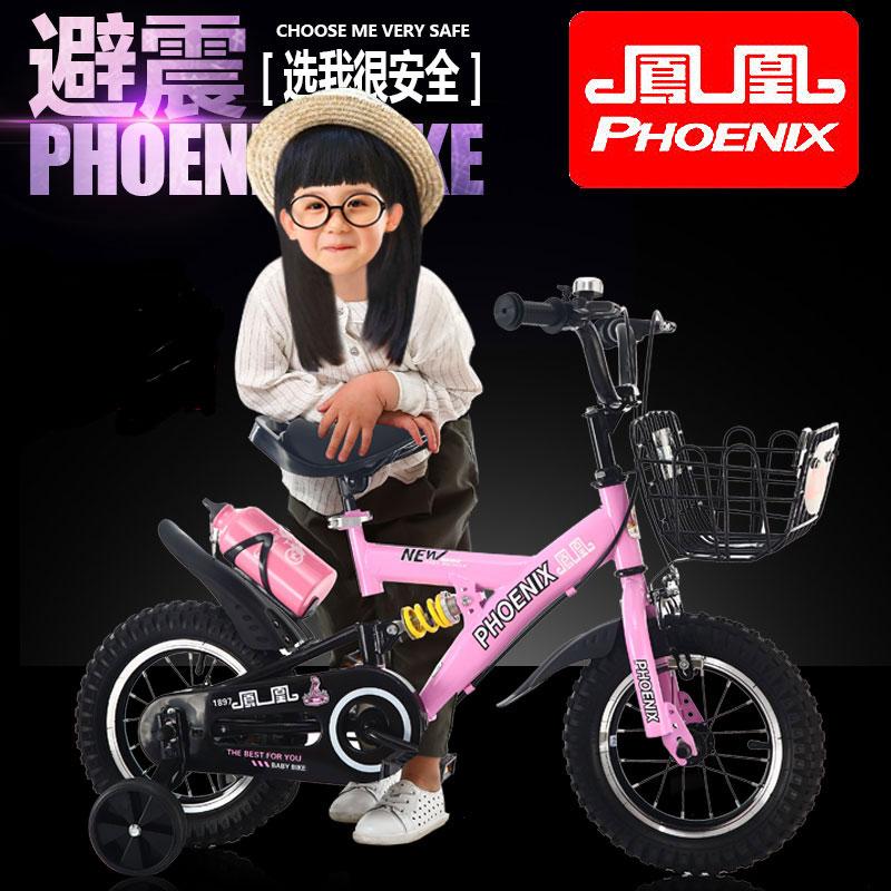 Xe đạp trẻ em thương hiệu Xe đạp 12 inch -14 inch -16- inch 18 inch - Con lăn trượt patinet / trẻ em