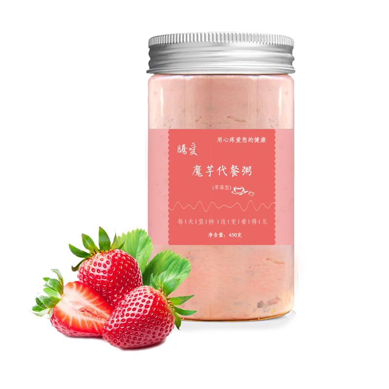 草莓魔芋代餐粥冲泡即食低卡五谷杂粮冲饮营养早餐食品晚餐饱腹