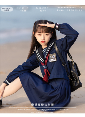 taobao agent 【Fairydream spot】National brand jk uniform He Zijia Diyang high school middle suit long sleeve white two copies