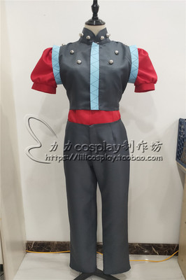 taobao agent Full-time hunter Ilmi cosplay suit