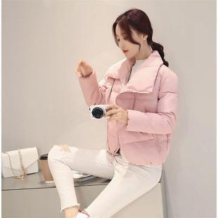 Корейский краткое модель хлеб одежда хлопок женская одежда зима размер толстый тончайший хлопок ватник специальная цена, очистка склада