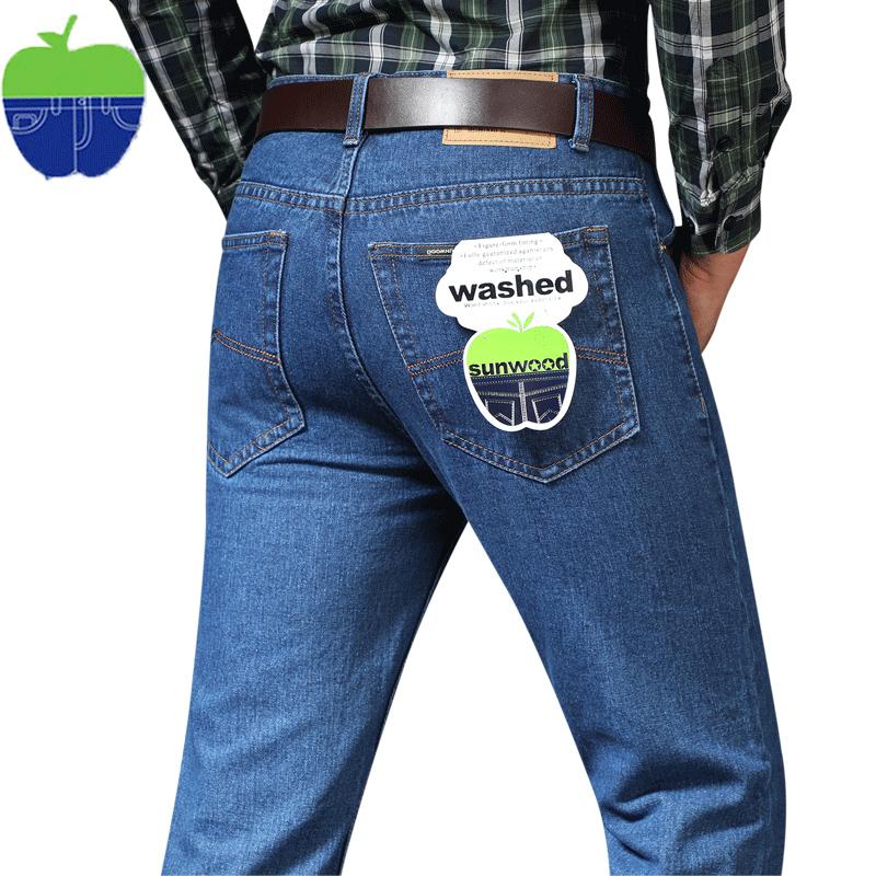 高腰苹果牛仔裤男士正品直筒宽松中老年爸爸装纯棉中年春秋冬款