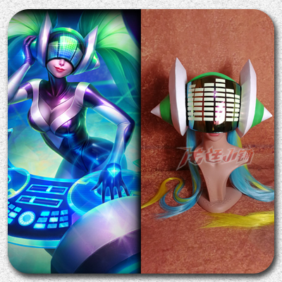 taobao agent 【Long Ting】LOL League of Legends cosplay props / piano girl cos video game Sona cos helmet DJ piano girl