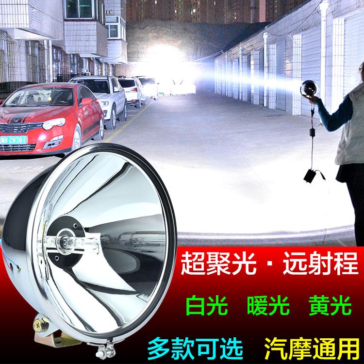 Đá cột xe máy đèn xenon xenon đèn sửa đổi ánh sáng trắng siêu sáng spotlight 12V35W bên ngoài spotlight bulb