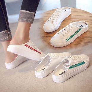 半拖鞋女夏時尚小白鞋平底一腳蹬
