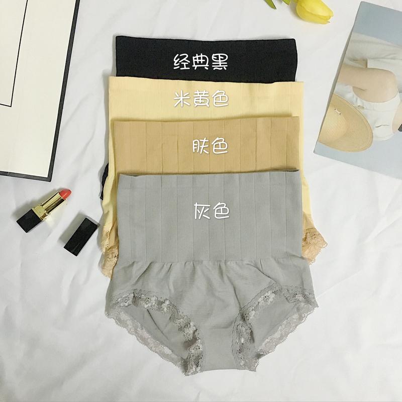 实拍实价 无缝高腰收腹提臀塑身裤蕾丝美体护腰暖宫内裤女 现货
