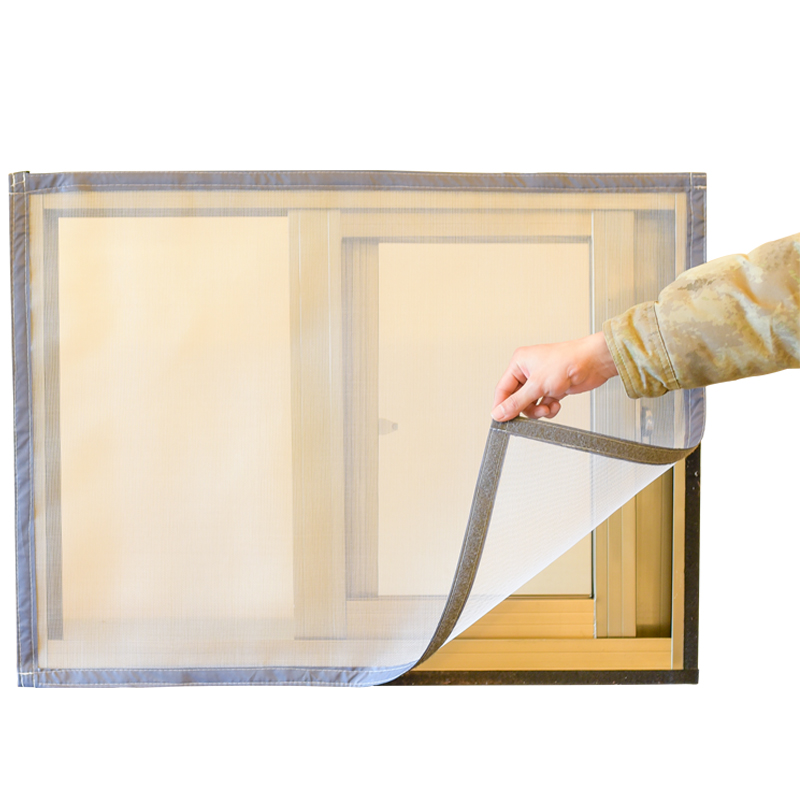 定做全包边防蚊纱窗魔术贴非磁性可拆卸隐形优惠价3元销量3368件