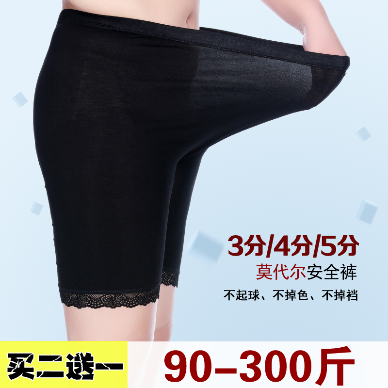 Nữ mùa hè cộng với phân bón XL ba điểm cao eo phương thức ren chất béo mm an toàn chống ánh sáng xà cạp