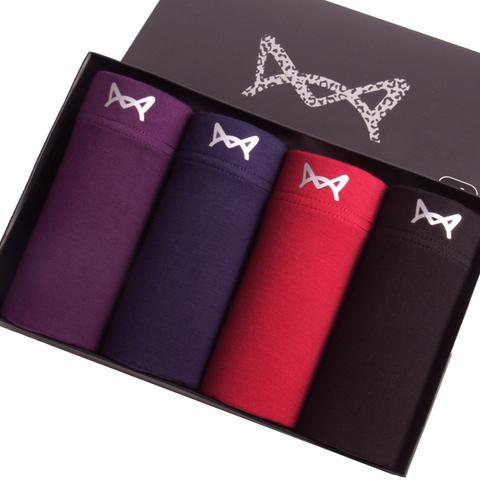 4条猫人男士内裤平角裤宽松莫代尔四角盒装-淘宝优惠券