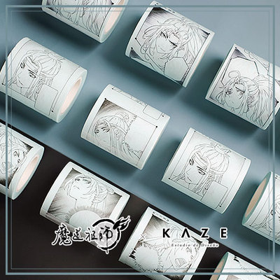 "42agent KAZE × ""Magic Dao"" animation official cooperation around the savvy and paper tape - Taobao"