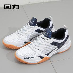 Бесплатная доставка шанхай подлинный вернуть силу бадминтон обувь меш воздухопроницаемый скольжение мужской и женщины спортивной обуви сухожилие