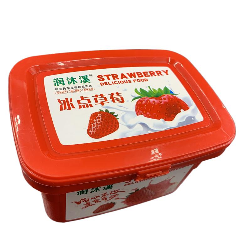 【3盒】丹东润沐溪冰点牛奶草莓