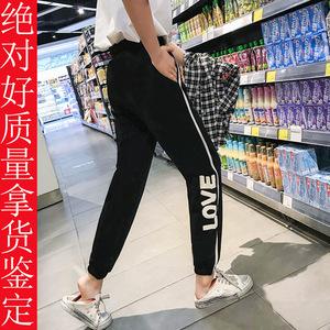 8323#【實拍】已出貨 韓版運動褲休閑褲九分褲hiohop褲女褲
