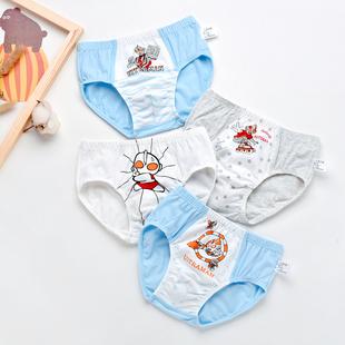 【4条】儿童卡通纯棉内裤