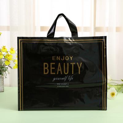 加厚服装店袋子定制包装袋