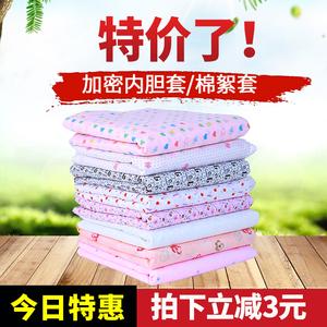 Gạc bao gồm quilt lót bộ bông quilt cover lõi lụa pad bông túi bông bao gồm đặc biệt không tinh khiết bông