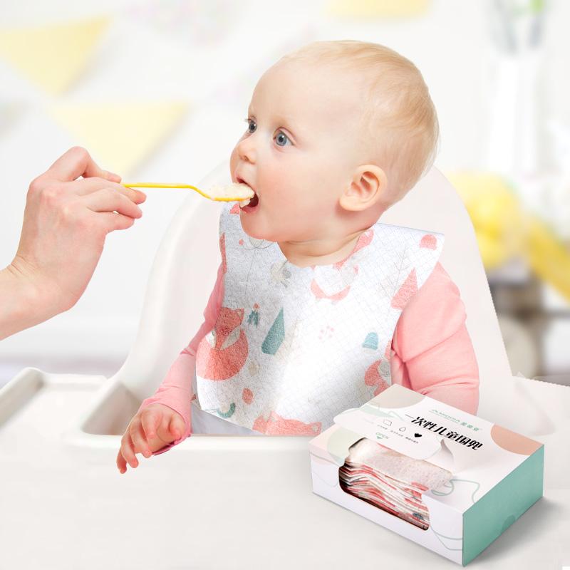 一次性围兜宝宝饭兜婴儿口水巾儿童吃饭防水围嘴吃饭便携式