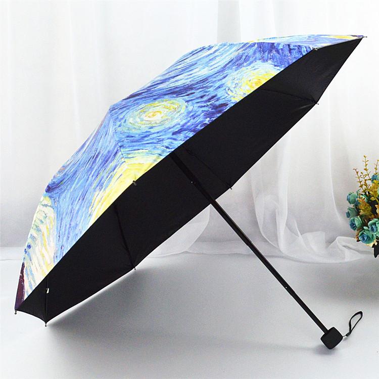 【创意梵高】折叠黑胶防晒两用太阳伞