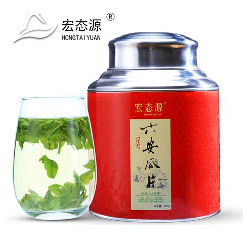2019新茶六安瓜片500克茶叶雨前特级春茶安徽绿茶手工炒产地直销