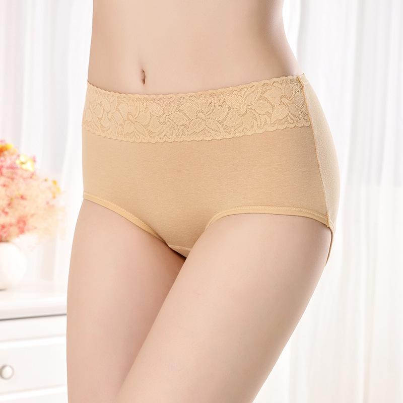 四条女士内裤纯棉中腰性感蕾丝-给呗网