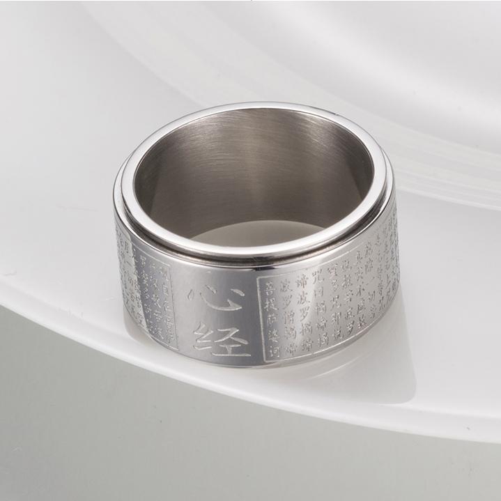 佛家心经转动戒指男潮时尚个性钛钢指环嘻哈简约食指尾戒刻字