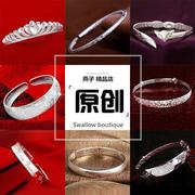 2018 loạt các phổ biến boutique đơn giản thời trang hoang dã bracelet bracelet ladies bracelet trang sức
