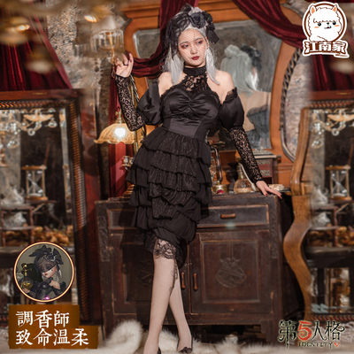 taobao agent Jiangnan family fifth personality cos clothing perfumer cos fatal gentle dress cosplay costume female