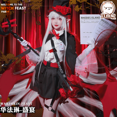 taobao agent Jiangnan Home Tomorrow's Ark cos suit Hua Farin cos feast suit cosplay costume female