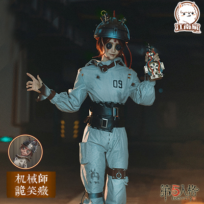 taobao agent Jiangnan spot fifth personality cos suit mechanic smirk cos full set cosplay costume female