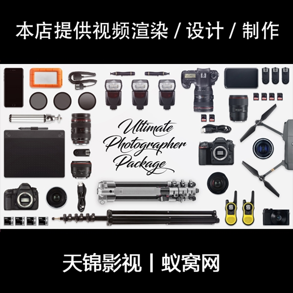 AE照相机镜头 炫酷胶片 清新 新颖个性 快节奏 多版本 纯文字