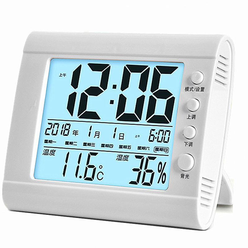 科士德室内温度计家用高精度婴儿温度表钟