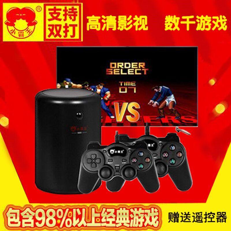 Cassidy G60 somatosensory trò chơi máy HD TV nhà đôi hoài cổ màu đỏ và trắng điện chơi mô phỏng arcade