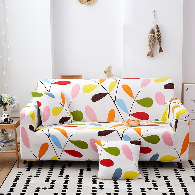 INS懒人网红沙发套全包万能套现代简约沙发罩全盖布艺沙发垫套